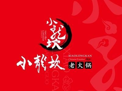 小龙坎老火锅-中州路店